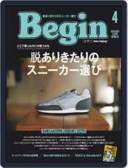 Begin ビギン (Digital) Subscription February 16th, 2021 Issue