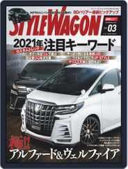 STYLE WAGON スタイルワゴン (Digital) Subscription February 16th, 2021 Issue