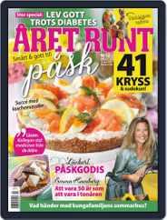 Året Runt (Digital) Subscription March 18th, 2021 Issue