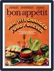 Bon Appetit (Digital) Subscription April 1st, 2021 Issue