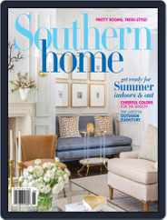 Southern Home (Digital) Subscription May 1st, 2021 Issue