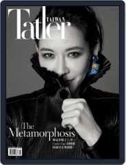 Tatler Taiwan (Digital) Subscription November 10th, 2020 Issue