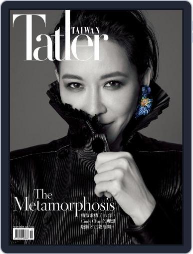 Tatler Taiwan (Digital) November 10th, 2020 Issue Cover