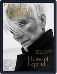 Tatler Taiwan (Digital) Subscription September 12th, 2020 Issue