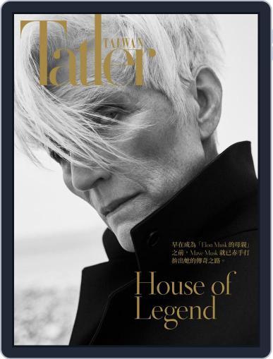 Tatler Taiwan (Digital) September 12th, 2020 Issue Cover