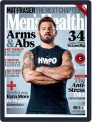 Men's Health UK (Digital) Subscription April 1st, 2021 Issue