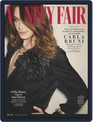 Vanity Fair España (Digital) Subscription April 1st, 2021 Issue