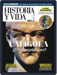 Historia Y Vida (Digital) Subscription April 1st, 2021 Issue