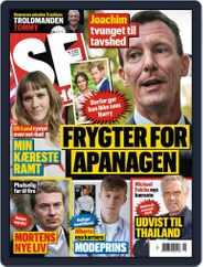 SE og HØR (Digital) Subscription March 17th, 2021 Issue