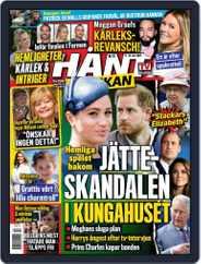 Hänt i Veckan (Digital) Subscription March 17th, 2021 Issue