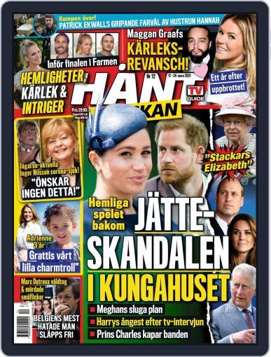 Hänt i Veckan (Digital) March 17th, 2021 Issue Cover