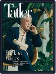 Tatler Taiwan (Digital) Subscription March 12th, 2021 Issue