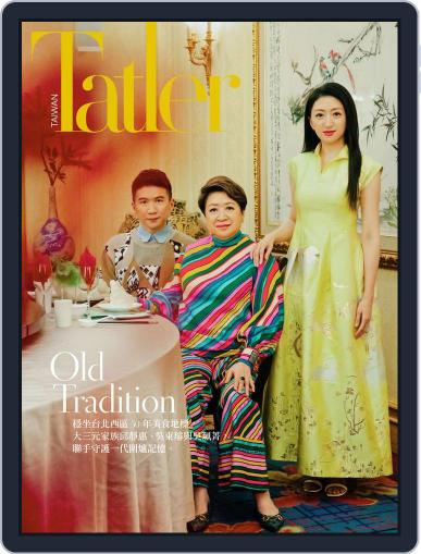 Tatler Taiwan (Digital) February 12th, 2021 Issue Cover