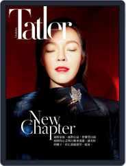 Tatler Taiwan (Digital) Subscription January 12th, 2021 Issue