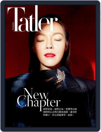 Tatler Taiwan January 12th, 2021 Digital Back Issue Cover