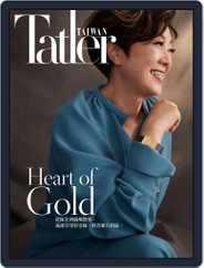 Tatler Taiwan (Digital) Subscription December 12th, 2020 Issue