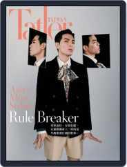 Tatler Taiwan (Digital) Subscription October 10th, 2020 Issue
