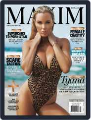 Maxim Australia (Digital) Subscription April 1st, 2021 Issue