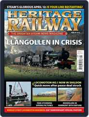 Heritage Railway (Digital) Subscription March 1st, 2021 Issue