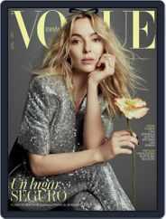 Vogue España (Digital) Subscription April 1st, 2021 Issue