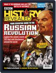 History Revealed (Digital) Subscription April 1st, 2021 Issue