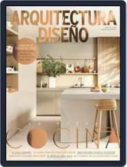 Arquitectura Y Diseño (Digital) Subscription April 1st, 2021 Issue