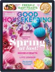 Good Housekeeping (Digital) Subscription April 1st, 2021 Issue