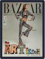 Harper's Bazaar España (Digital) Subscription April 1st, 2021 Issue