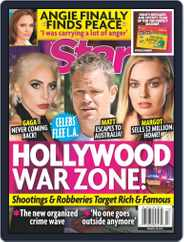 Star (Digital) Subscription March 29th, 2021 Issue