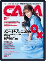 CAPA (キャパ) (Digital) Subscription March 18th, 2021 Issue