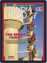 India Today (Digital) Subscription March 29th, 2021 Issue