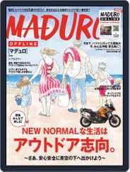 MADURO マデュロ (Digital) Subscription May 25th, 2021 Issue