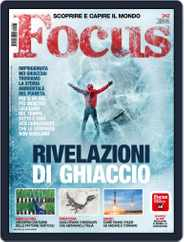 Focus Italia (Digital) Subscription April 1st, 2021 Issue