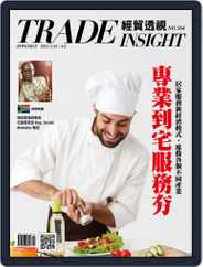 Trade Insight Biweekly 經貿透視雙周刊 (Digital) Subscription March 24th, 2021 Issue