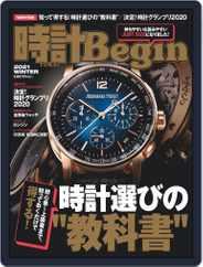 時計begin (Digital) Subscription December 24th, 2020 Issue