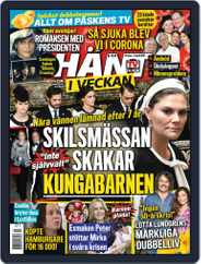 Hänt i Veckan (Digital) Subscription March 24th, 2021 Issue
