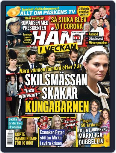 Hänt i Veckan (Digital) March 24th, 2021 Issue Cover
