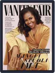 Vanity Fair Italia (Digital) Subscription March 31st, 2021 Issue