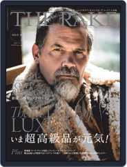 THE RAKE JAPAN EDITION ザ・レイク ジャパン・エディション (Digital) Subscription March 25th, 2021 Issue
