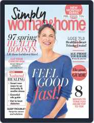 Simply Woman & Home (Digital) Subscription April 1st, 2021 Issue