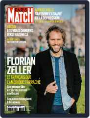 Paris Match (Digital) Subscription March 25th, 2021 Issue