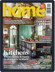Home (Digital) Subscription April 1st, 2021 Issue