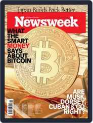 Newsweek International (Digital) Subscription April 2nd, 2021 Issue