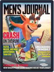 Men's Journal (Digital) Subscription March 1st, 2021 Issue