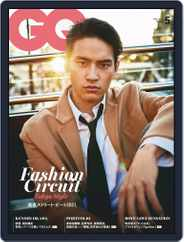 Gq Japan (Digital) Subscription March 26th, 2021 Issue