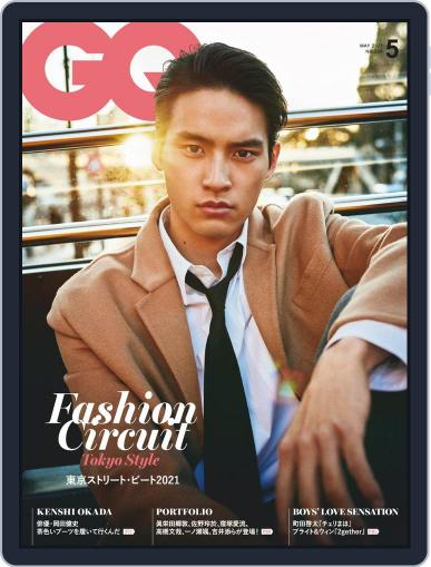 Gq Japan (Digital) March 26th, 2021 Issue Cover
