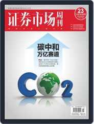 Capital Week 證券市場週刊 (Digital) Subscription March 26th, 2021 Issue