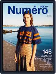 Numero Tokyo ヌメロ・トウキョウ Japan (Digital) Subscription March 25th, 2021 Issue