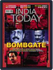 India Today (Digital) Subscription April 5th, 2021 Issue