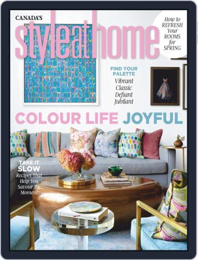 Style At Home Canada (Digital) April 1st, 2021 Issue Cover